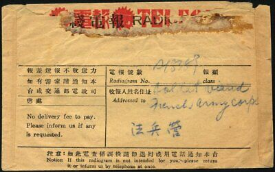 "CHINA 1927, Radiogramm aus Tientsin an einen Soldaten des ""French Army Corps"", f"