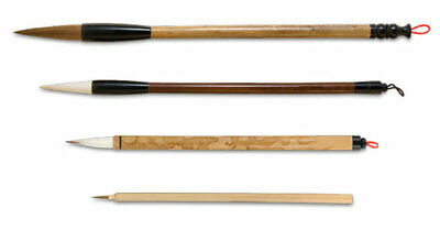 Lian Zhen's Recommended Brush Set of 4