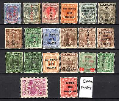 Malaya Straits Settlements 1942-1943 Japanese Occupation Selection Of Mh Stamps
