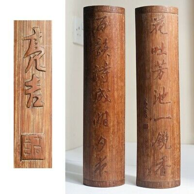 Pair Chinese Scholars Desk Carved Bamboo Wrist Rests Calligraphy/Character Marks
