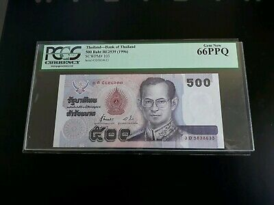 Thailand banknote - P103 - 500 baht(1996)PCGS-66PPQ. Hard to find in PMG or PCGS