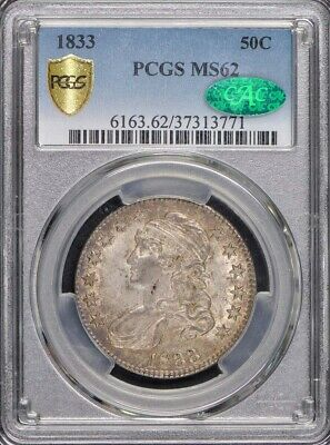 1833 50C Capped Bust Half Dollar PCGS MS62 CAC