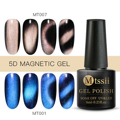 MTSSII 6ml 5D Phantom Cat Eye Magnetic Gel Nail Polish UV Gel Manicure 8 Colors