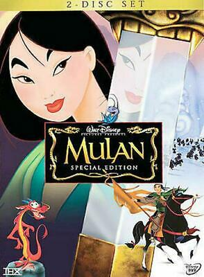 Mulan DVD 2-Disc Set Special Edition New & Sealed comes with Slipcover Free Ship