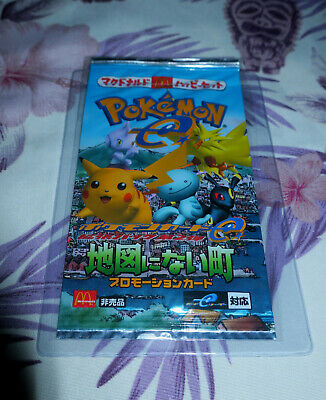 Pokemon Card McDonald's Booster Pack Town With No Map Sealed Japanese (1 card)