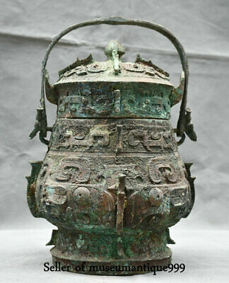 """12.8"""" Ancient China Bronze Ware Dynasty Beast Face Portable Pot Drinking Vessel"""