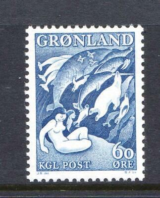 Greenland 1957 Mother of the Sea - Dolphins - MNH  - Cat £4.00 - (90)