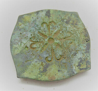 Unusual Ancient Roman Or Greek Bronze Token With Floral Depiction