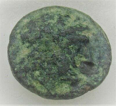 Unresearched Ancient Greek Bronze Coin