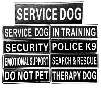 Extra patches for harness Vest Service Dog, In Training, SECURITY, SUPPORT