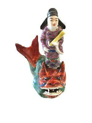 Antique Chinese Republic Period Porcelain Figurine Scholar Riding Mythical Fish