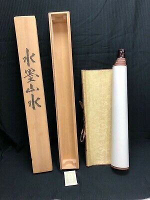 Long Silk Japanese Hanging Wood Scroll Script Print Artist Signed/Stamped 65""