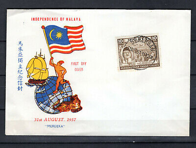 Malaya Malaysia 1957 Merdeka Independence Day Fdc First Day Cover