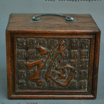 "6"" Old China Huang Huali Wood Portable Blessing Drawer Jewelry Casket Box Statue"