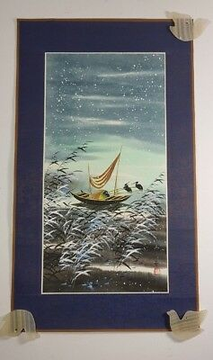 Fabric Mounted Asian Chinese Original Watercolour Painting - Boat
