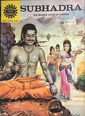 Subhadra  edited  by Anant Pai in Amar Chitra Katha Series No 73  Comic