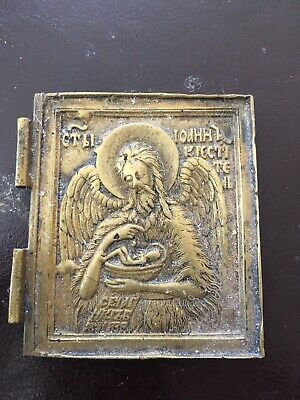 Antique Brass Russian Icon