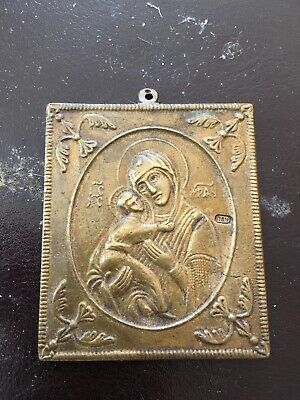 Antique Brass Russian Icon #2
