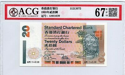 1995 Hong Kong Standard Chartered Bank 20 Dollars Note GRADE BY ACG 67 AM114530