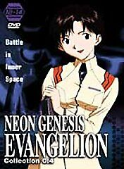 Neon Genesis Evangelion - Collection 4: Episodes 12-14 (DVD, 2001)