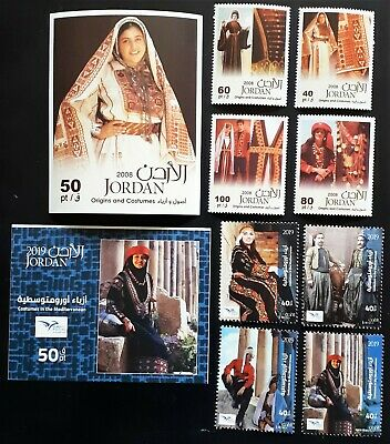 JORDAN ~ Euromed 2019 Joint Issue Costume + 2008 Costumes complete sets MNT