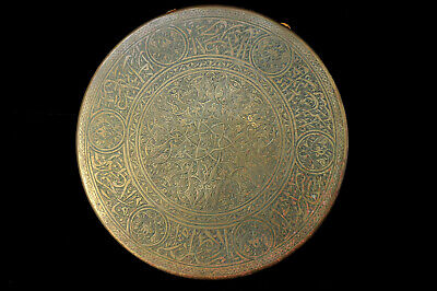 Ancien Gong Ottoman Antique Old Islamic brass carved Gong Persian copper arabic