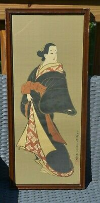 Vintage Framed Picture Wall Print Asian Oriental Chinese Lady Woman #2