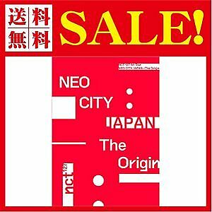 NCT 127 1st Tour 'NEO CITY JAPAN- The Origin'  First edition production limited