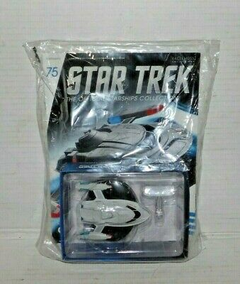 Eaglemoss Star Trek USS Enterprise NCC-1701-E Captains Yacht Die Cast