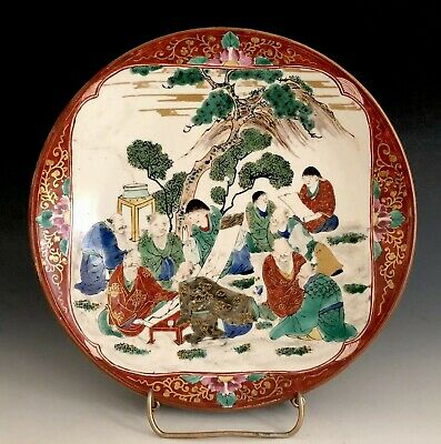 Antique Japanese Kutani Ware Hand Painted Dish Meiji Period 19th Century