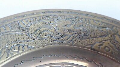 Antique Chinese Engraved Brass Dragon Charger Bowl Plate