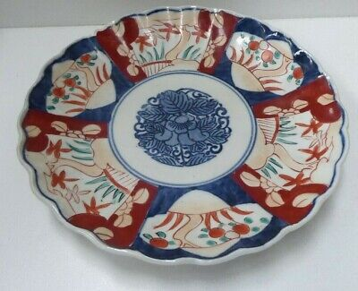 Antique Japanese Qing Dynasty  Imari Porcelain Hand Painted Plate 2 Blue Rings