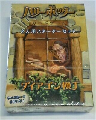 Harry Potter Japanese Diagon Alley Starter Deck Sealed TCG CCG WotC DA