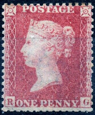 1857 QV 1d Red Star R-G C10 (Plate 60) Perf 14 Large Crown Mounted Mint