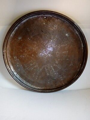 Antique Vintage Persian Islamic Arabic Handmade Copper Tray Dish Plate Rare