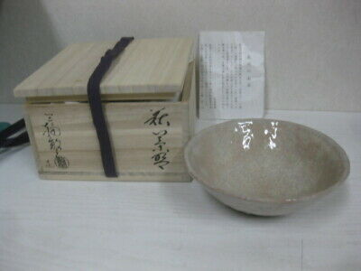 Y0005 Japanese CHAWAN Hagi-ware Sighed Miwa Toshiyuki Tea Ceremony bowl pottery