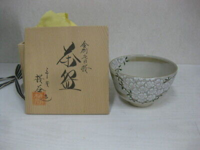 Y0004 Japanese CHAWAN Signed Kyo-ware Tea Ceremony bowl pottery japan