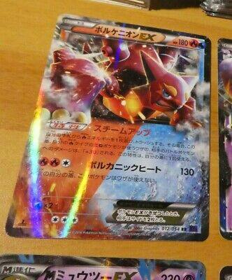 POKEMON JAPANESE RARE CARD HOLO CARTE 033//054 YVELTAL XY11 1ST 1ED JAPAN NM