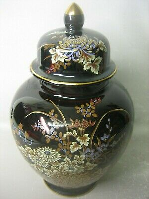 Gorgeous lidded ginger jar