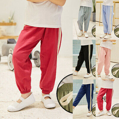 Kids Pants Trousers Girls Bottoms Fashion Pants Unisex Printed Trousers Joggers