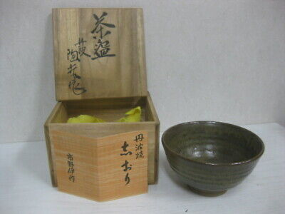 Y0020 Japanese CHAWAN Tanba-ware with signed box Tokogama Tea Ceremony bowl pott
