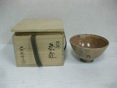 Y0016 Japanese CHAWAN Hagi-ware Signed Ohno zuiho Tea Ceremony bowl pottery