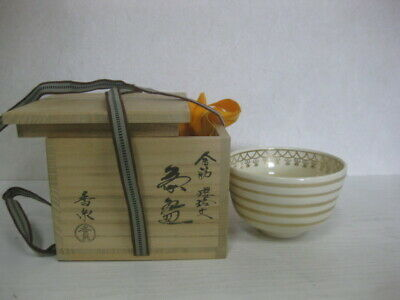 Y0028 Japanese CHAWAN Kyo-ware Signed Tanaka Kosen Tea Ceremony bowl pottery