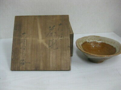 Y0022 Japanese CHAWAN Ohi-ware with signed box Tea Ceremony bowl pottery