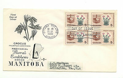 Canada FDC #422  Manitoba Flower Prairie Crocus Scarce Block 4 with variety E160