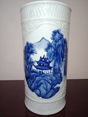 Antique Chinese Porcelain Vase (Qing Dynasty Kangxi Period 1662-1722)