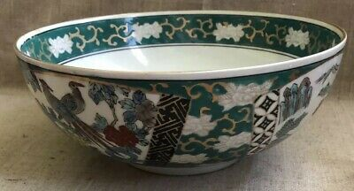Gold Imari Arita Japan Hand Painted Green Porcelain Large Bowl W/ Pheasants Vtg