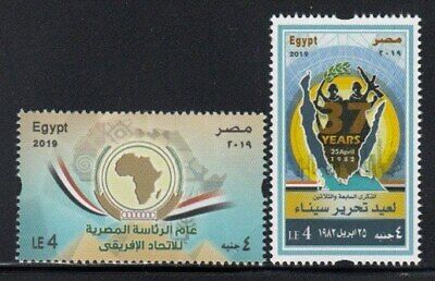 EGYPT Presidency of African Union & Sinai Liberation Day MNH stamps