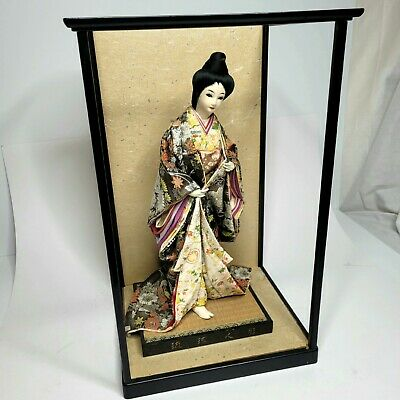 Vintage Collectable Japanese Geisha 17.5 Inch Tall w/ Beautiful Komodo