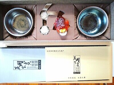 (NEW) Handmade Jianzhan Tea Set_Collectible_Rich& Honored Being in Full Flower